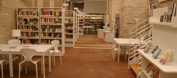 Archivio | Magazzino | Biblioteca