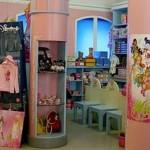 Negozio di giocattoli ed abbigliamento bimbi